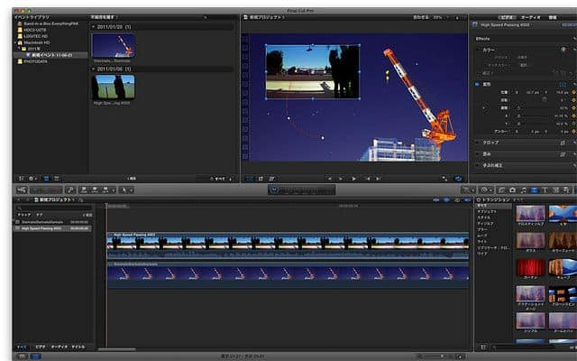 What is the best video editing software expert reviews